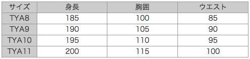 スクリーンショット 2014-06-09 16.37.51
