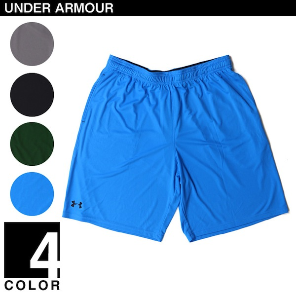 heat gear short pants