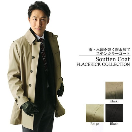 convertible-collar-coat-11-i-0