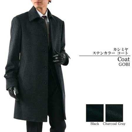 convertible-collar-coat-3-2-i-0