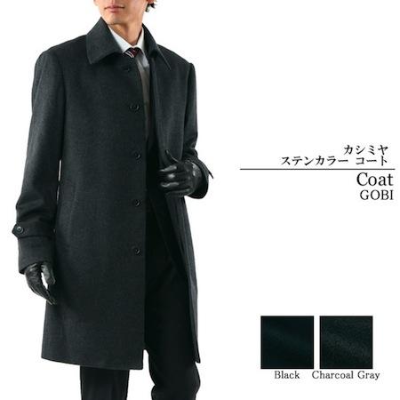 convertible-collar-coat-3-2-i-0