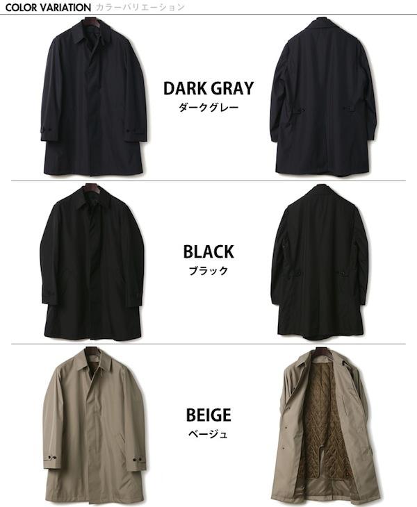 lage-size-coats-02-i-0