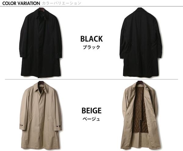 lage-size-coats-04-i-0