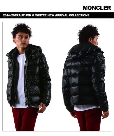 moncler-down-jacket-02-i-0