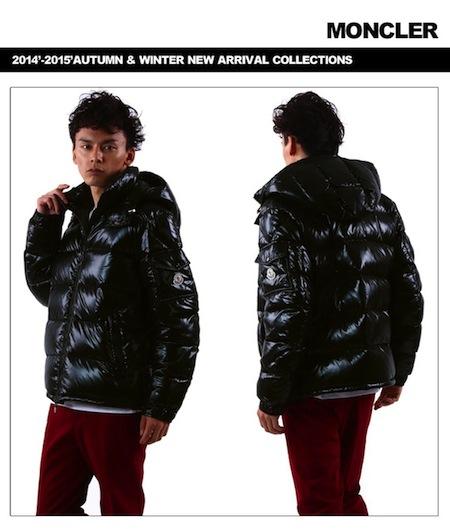 moncler-down-jacket-04-i-0