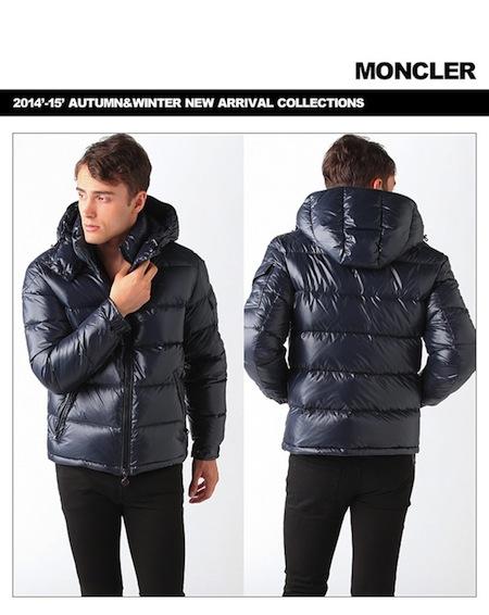moncler-down-jacket-05-i-0