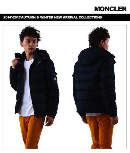 moncler-down-jacket-06-i-0