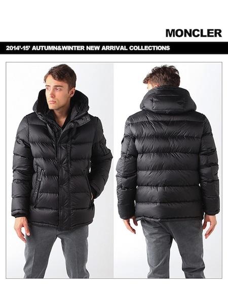 moncler-down-jacket-13-i-0