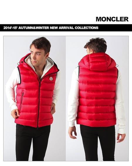 moncler-down-vest-8-i-0