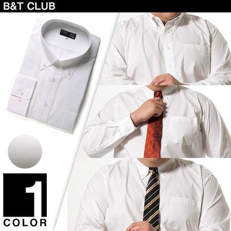 large-biz-shirts-1-i-0