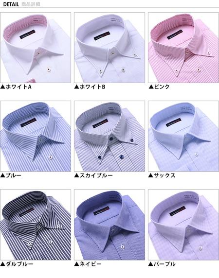 large-biz-shirts-10-i-0