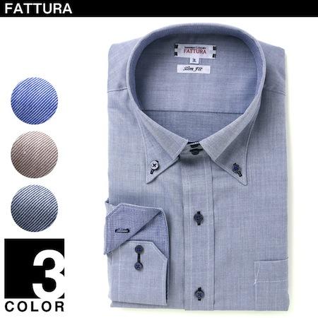 large-biz-shirts-11-i-0
