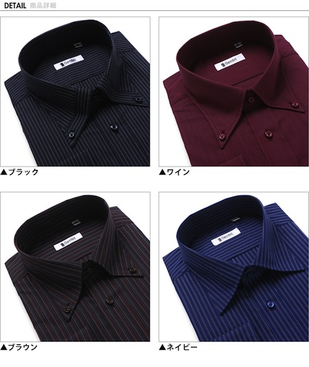 large-biz-shirts-14-i-0