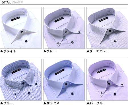 large-biz-shirts-16-i-0