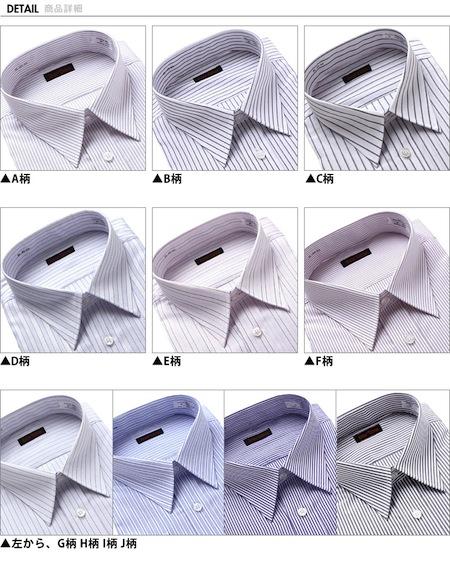 large-biz-shirts-4-i-0