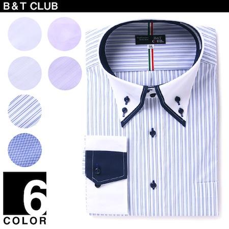 large-biz-shirts-7-i-0