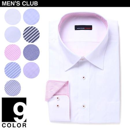 large-biz-shirts-9-i-0