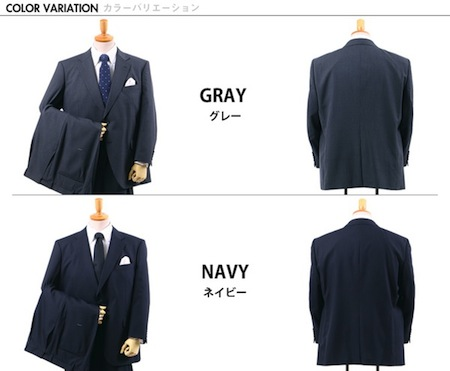 large-size-suits-4-i-0
