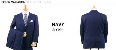 large-size-suits-6-i-0