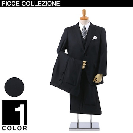 large-size-suits-7-i-0