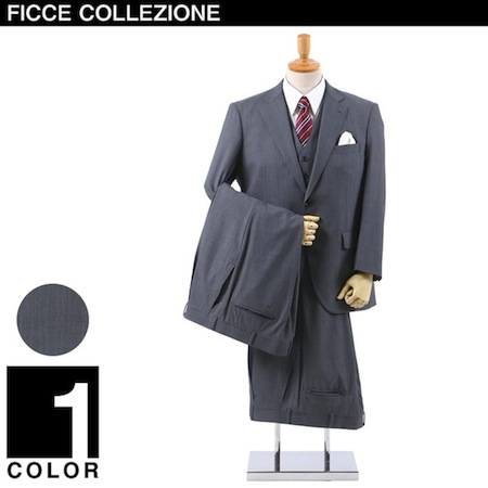 large-size-suits-9-i-0