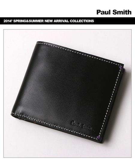 wallet-mens-brand-11-i-0
