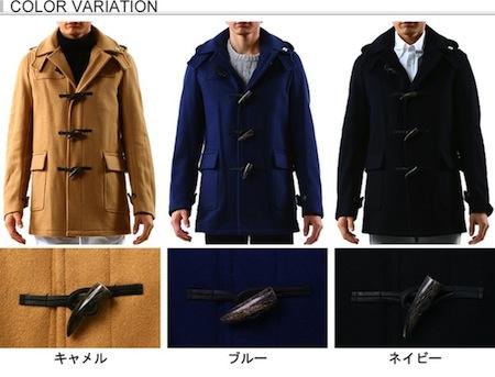 duffle-coat-12-i-0