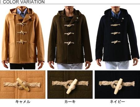 duffle-coat-13-i-0