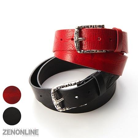 valentine-belt-14-i-0