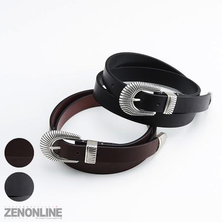 valentine-belt-22-i-0