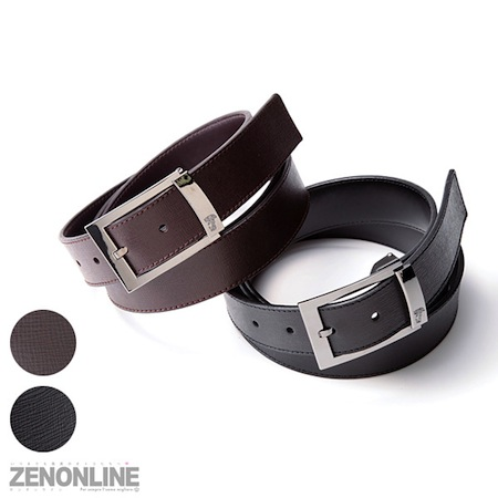valentine-belt-6-i-0