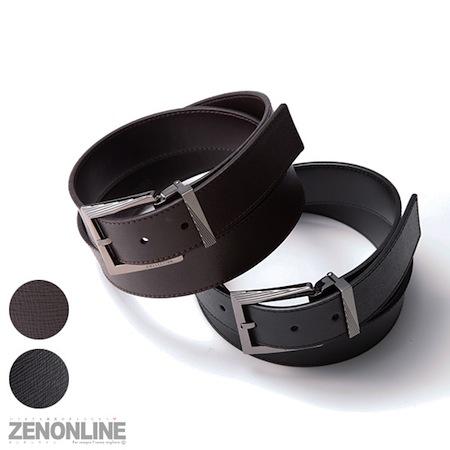 valentine-belt-7-i-0