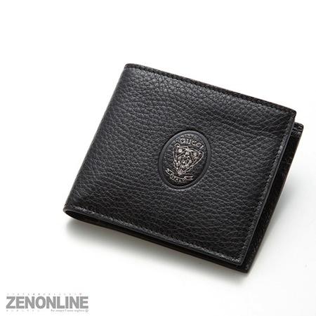 Valentine-wallet-1-i-0