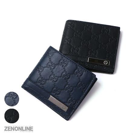Valentine-wallet-14-i-0