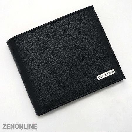 Valentine-wallet-4-i-0