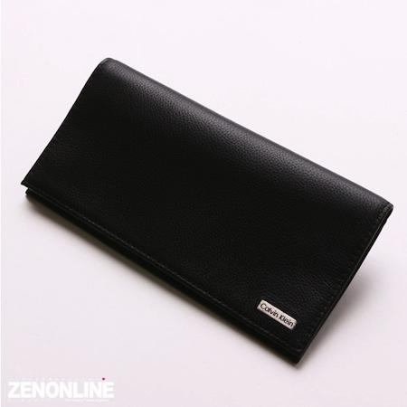 Valentine-wallet-5-i-0