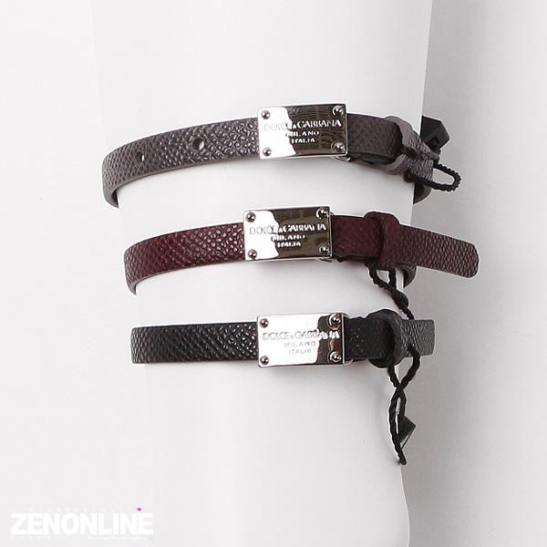 bracelet-1-i-0