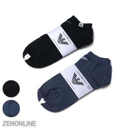 socks-16-i-0