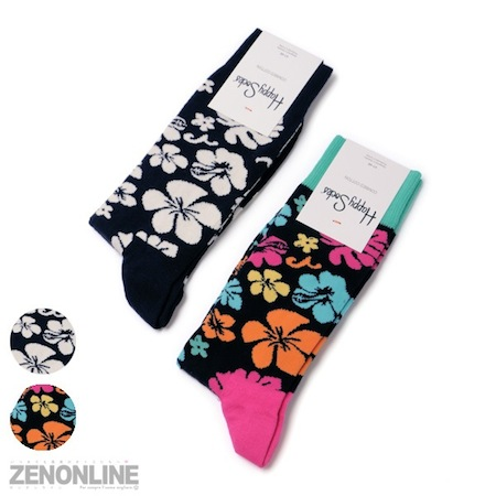 socks-2-i-0