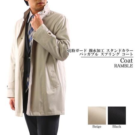 spring-coat-3-i-0