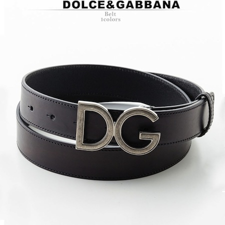 DG-belt-2-i-0