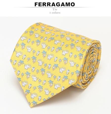 Ferragamo-11-i-0