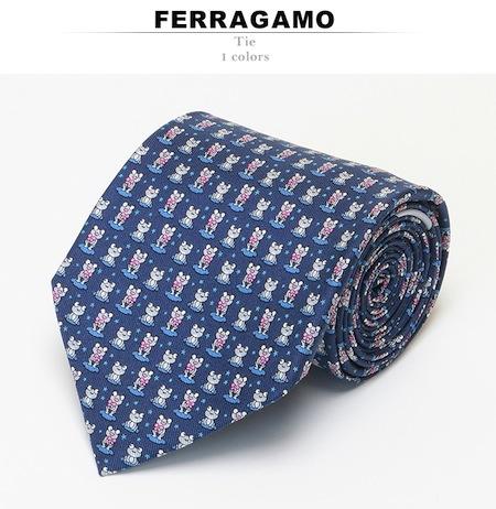 Ferragamo-6-i-0