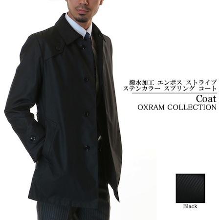 spring-coat-1-i-0