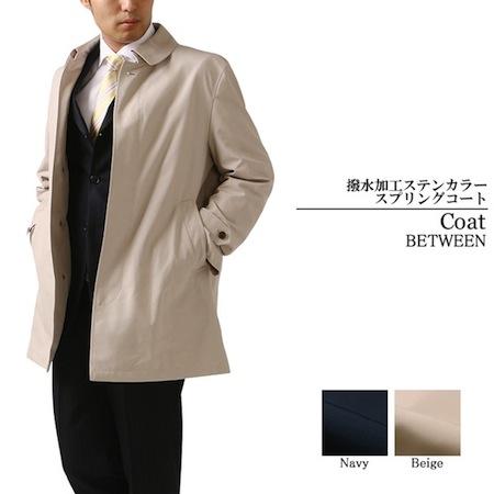 spring-coat-13-i-0