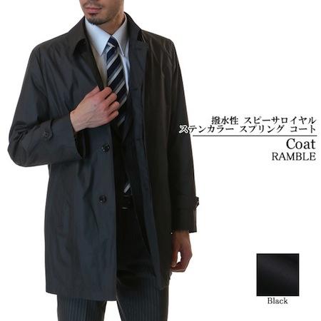 spring-coat-2-i-0
