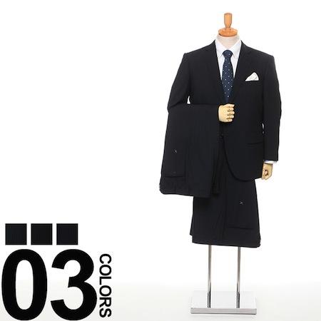 BT-SS-suits-6-i-0