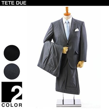 BT-SS-suits-9-i-0
