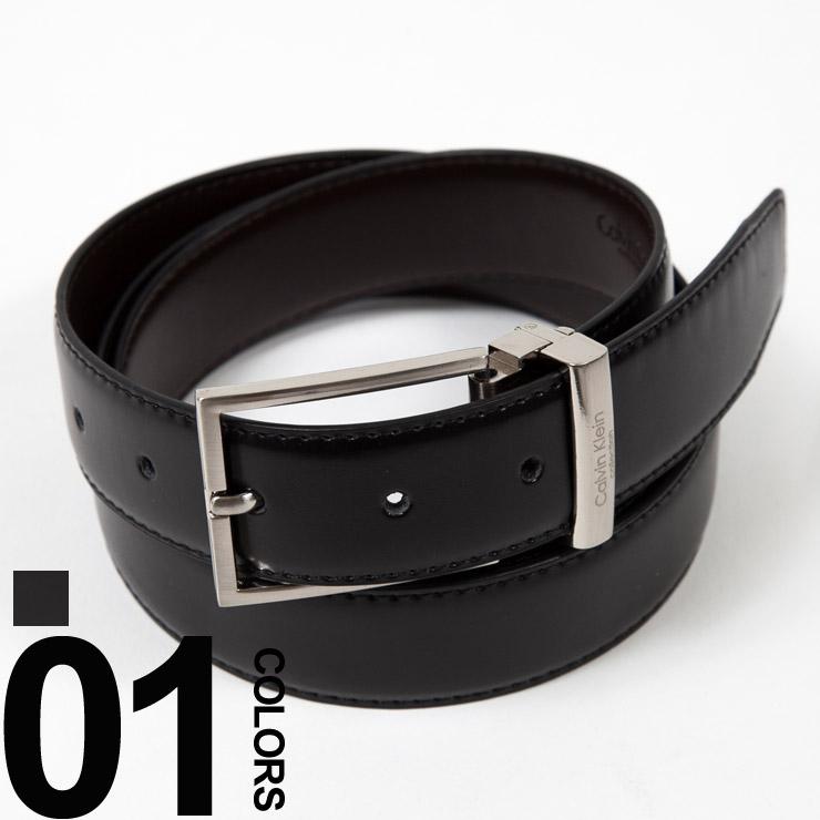 valentine-belt-1-i-0
