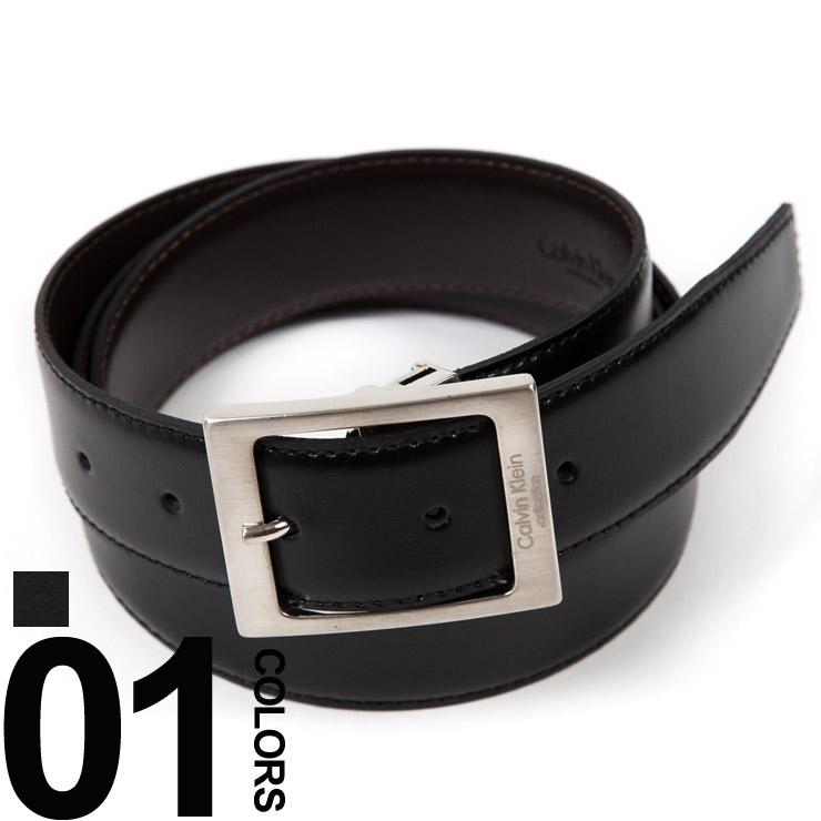 valentine-belt-8-i-0